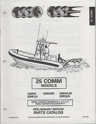 1994 OMC EVINRUDE JOHNSON OUTBOARD 25 COMM MODELS PARTS