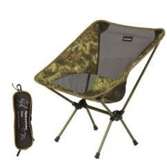 Fishing Chair Ebay Small White Compact Outdoor Camping Foldable Stool Picnic Image Is Loading