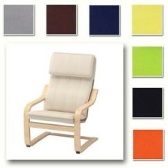 Ikea Poang Chair Cover Ergonomic No Armrests Custom Made Children S Fits Image Is Loading 039