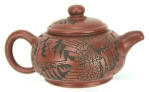 LU SHI Signed Zisha Teapot Purple Clay Chinese Yixing Handmade Grave Carve