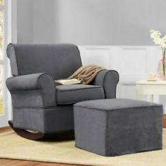 Gray Rocking Chair For Nursery Renting Tables And Chairs Wedding Rocker Or Ottoman Furniture Baby Image Is Loading Amp