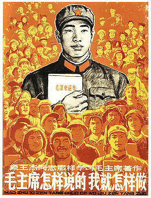 Repro Print of Chinese Political Poster Chairman Mao Era