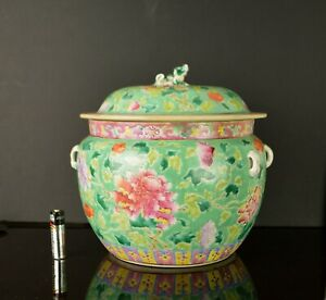 A 19th CENTURY CHINESE PERANAKAN NONYA PORCELAIN KAMCHENG WITH PEONIES RESTORED