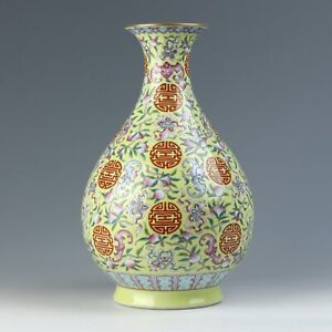 "Antique Chinese Enamel Porcelain Vase 12"" (H)"