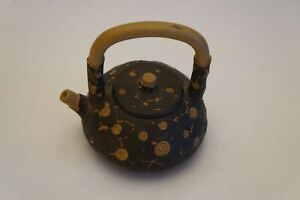 Vintage Yixing Teapot with Overhead Handle and Brown and Yellow Clay