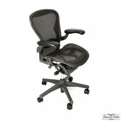 Herman Miller Chair Sizes Winnie The Pooh High Aeron Office Size B Fully Loaded Lumbar Image Is Loading