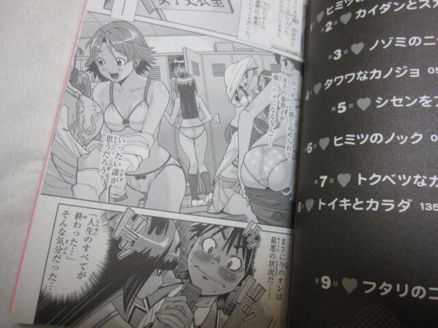 Nozo X Kimi by Wakou Honna Vol.1-8 Comic Complete Set Japan Manga RARE S87 for sale online | eBay