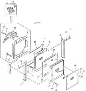 20X-03-31110 OIL COOLER ,HYDARULIC FITS FOR KOMATSU PC60-6