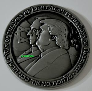 2020 Donald Trump Coin & Netanyahu Half Shekel Israel Jewish Temple ביבי & טראמפ   eBay