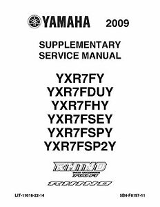 Yamaha ATV service workshop manual 2009 Rhino 700 FI Fuel