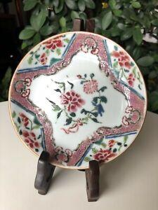 Antique Chinese Yongzheng/Qian