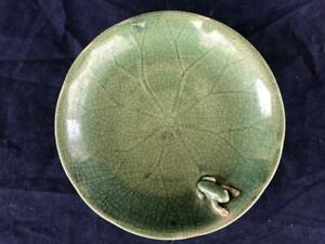 GOOD 19th CENTURY CHINESE CELEDON PORCELAIN DISH WITH FROG.