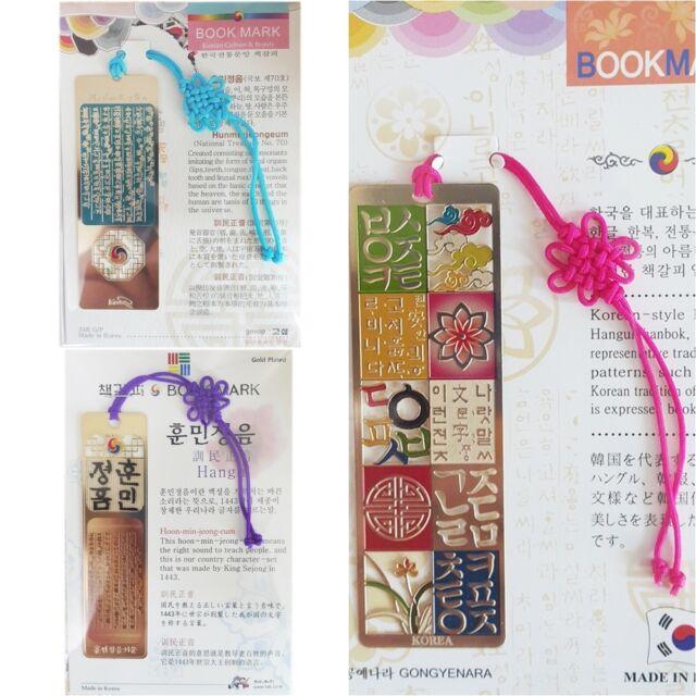 traditional korean metal bookmark