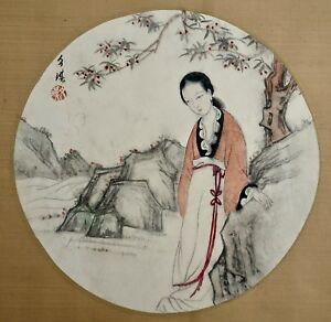 EX CHRISTIE'S - Fine Chinese Painting of Beauty by Wen Qi - ca. 1850's