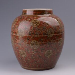 Antique Chinese Red and Yellow Porcelain Pot with Flowers