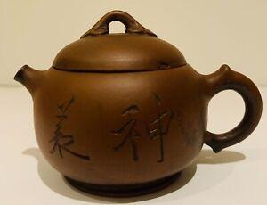 Vintage Chinese Yixing ZiSha Clay Small Tea Pot