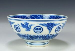 Antique Chinese Blue and White Daoguang Porcelain Bowl #2