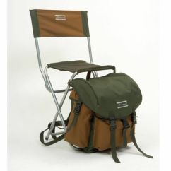 Fishing Chair Rucksack Sleek Dining Chairs Shakespeare Deluxe Rucksuck With Ebay