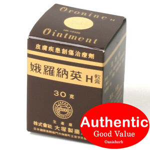 Oronine H Ointment (30g) for skin from Japan 娥羅納英H軟膏-中 (New!) 4987035463719   eBay
