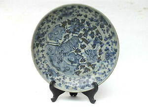 17th C. Antique Chinese Porcelain Blue & White Bowl Ming Dynasty Swatow