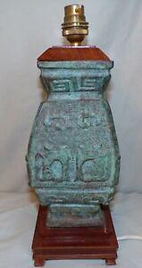 Mid Century Chinese Republic Export Cast Bronze Archaic Verdigris Lamp Base 4kg
