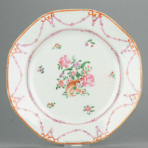 Antique Chinese 18C Octagonal Famille Rose Plate Flowers Conshell