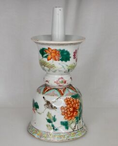Chinese Famille Rose Porcelain Candle Holder - 84501