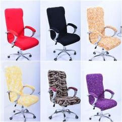 Office Chair Covers Ebay Pink Royal Throne 7 Color Elastic Computer Rotating Cover Stretch Image Is Loading