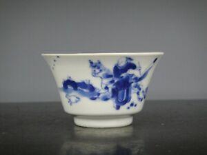Rare Beautiful Chinese Porcelain B/W Cup-Hungting-1