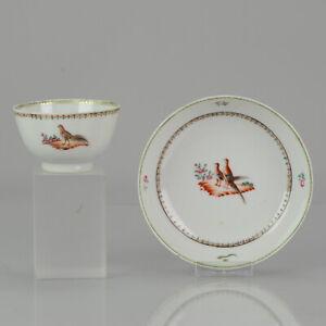 Antique 18C Chinese Porcelain Famille Rose Qianlong Bird Tea Bowl China