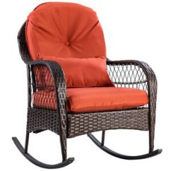 Rocker Outdoor Chairs Dining Chair Covers Dublin Patio Rattan Wicker Rocking Porch Deck Image Is Loading