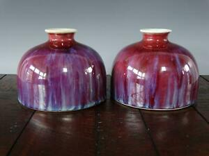 Rare Pair of Chinese Porcelain Flambe Glazed Water Pots Scholars Desk 18th Qing