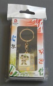2008 SUMMER OLYMPICS BEIJING CHINA key ring FUWA mascot souvenir ORIGINAL PKG   eBay