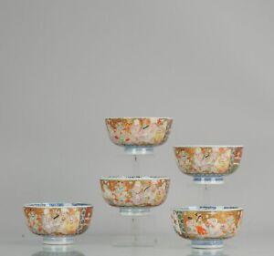 Antique Japanese Edo Period Set Of Tea Bowls Porcelain Imari 7 Gods of F...