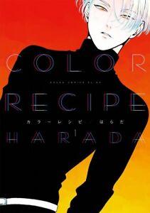 COLOR RECIPE Vol.1 - HARADA /Japanese Yaoi Manga Book Comic Japan