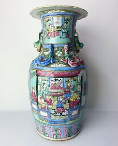 Large Chinese Antique Porcelain Famille Rose Vase With Figures 19th Century