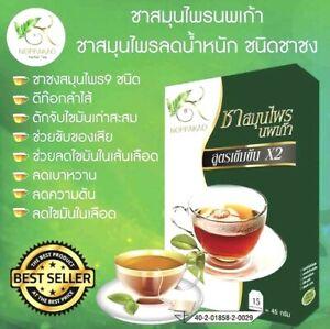 45g Herb Tea NOPPAKAO Organic 9 Herbs No Caffeine Quality ...