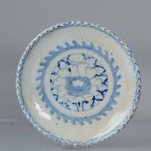 Ca 1650-1670 Japanese Porcelain Ko-Imari Blue White Dish Antique