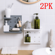 details about 2pk storage shelf wall rack holder kitchen bathroom plastic tray organiser