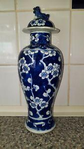 Chinese Porcelain Vase & Cover - Prunus Pattern - Signed