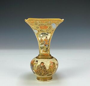 Very Fine Antique Japanese Satsuma Pottery Vase with Great Detail