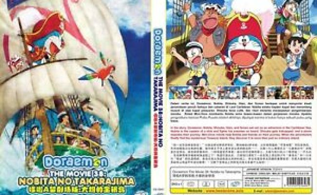Doraemon The Movie 2018 Nobita S Treasure Island Dvd