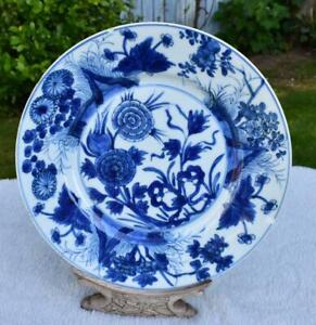 FINE 18thC ANTIQUE CHINESE BLUE & WHITE KANGXI MARK PLATE - FLORAL DECORATION