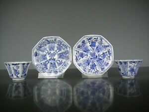 Set Of Two Chinese Porcelain B/W Kangxi Cups&saucers-F