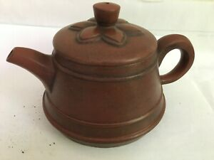 Beautiful Vintage Chinese Yixing Zisha Clay Teapot excellent condition