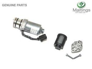 Range Rover Evoque haldex pump evoque haldex oil pump