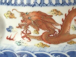 Old Antique Chinese Antique Blue & White Porcelain Teapot With Red Orange Dragon