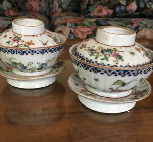 Pair Of Vintage Chinese Families Rose Tea Cups with Lids