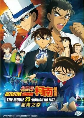 Detective Conan Movie 23 : detective, conan, movie, Anime, Detective, Conan, Movie, Sapphire, (English