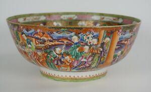 V-LARGE Antique Chinese Export Famille Rose Porcelain Punch Bowl QIANLONG 18th C